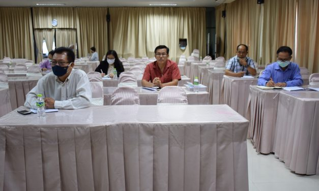 สพป.เชียงใหม่ เขต 4 ประชุมเลือกตั้งประธานกลุ่มเครือข่ายและกรรมการกลุ่มเครือข่ายโรงเรียน