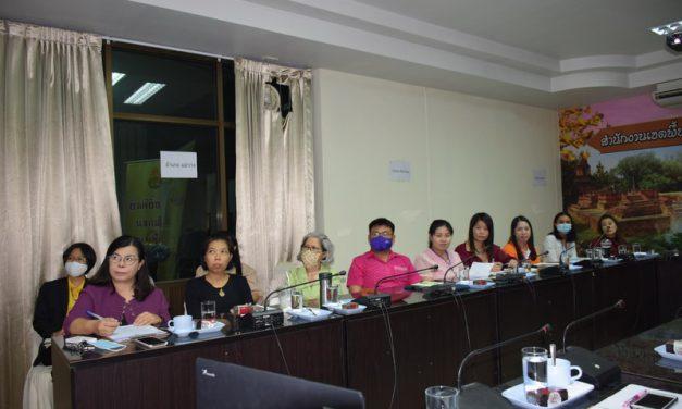ร่วมประชุมทางไกลชี้แจงแนวปฏิบัติการรับ-ส่งหนังสือราชการด้วยระบบอิเล็กทรอนิกส์ (E-SARABAN)