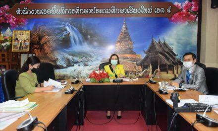 ประชุมคณะอนุกรรมการบริหารเงินทุนหมุนเวียน สพป.เชียงใหม่ เขต 4 ครั้งที่ 1/2564