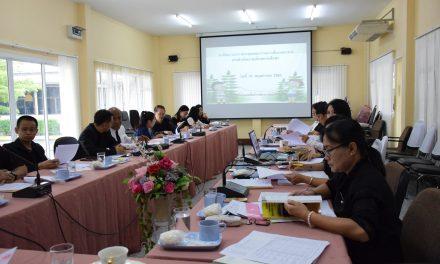 ประชุมคณะกรรมการชี้แจงแนวทางการดำเนินงานเลิกสถานศึกษา