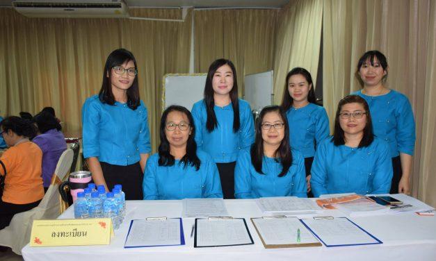 ประชุมปฏิบัติการ เรื่องการขอรับบำเหน็จบำนาญ ข้าราชการ ลูกจ้างที่เกษียณอายุราชการในปีงบประมาณ พ.ศ. 2562