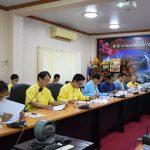 การประชุมคณะกรรมการบริหารอัตรากำลังข้าราชการครูและบุคลากรทางการศึกษา ครั้งที่ 3/2562