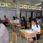 ภาระกิจการสรรหาและเลือกสรรพนักงานราชการ ตำแหน่งครูผู้สอน