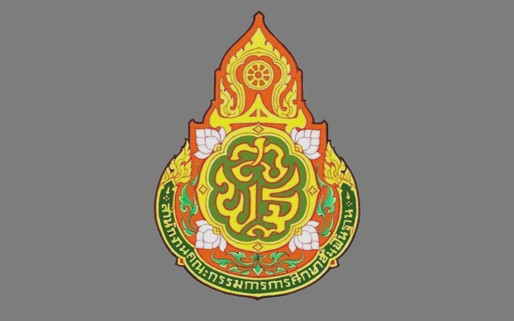 ประมวลภาพ สภานักเรียนแห่งประเทศไทย ประจำปี 2562